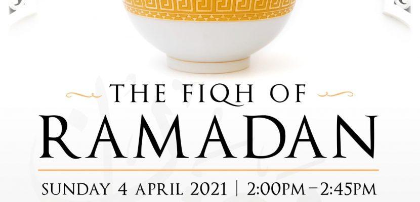 Fiqh Ramadan